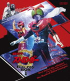 Kamen Rider Stronger (Blu-ray) (Box 1)  (Japan Version)