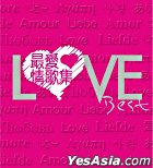 Love Best (3CD+DVD)
