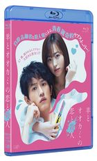 Love and Murder of Sheep and Wolf  (Blu-ray) (Japan Version)
