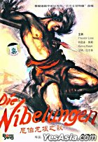 Die Nibelungen (DVD) (English Subtitled) (China Version)