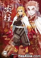Demon Slayer: Kimetsu no Yaiba : Flame Pillar (208塊砌圖) (208-051)