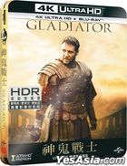 Gladiator (2000) (4K Ultra HD + Blu-ray) (2-Disc Edition) (Steelbook) (Taiwan Version)