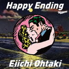 HAPPY ENDING (First Press Limited Edition) (Japan Version)