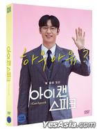 不能說的故事... (DVD) (O-Ring Case+人物卡限量版) (韓國版)