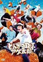 Tonkatsu DJ Agetarou (DVD) (Normal Edition) (Japan Version)