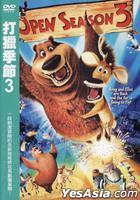 Open Season 3 (DVD) (Taiwan Version)