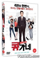 Kong's Family (DVD) (Korea Version)