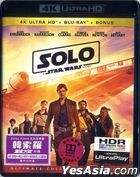 Solo: A Star Wars Story (2018) (4K Ultra HD + Blu-ray + Bonus) (Hong Kong Version)