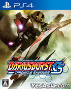 Dariusburst Chronicle Saviours (Normal Edition) (Japan Version)