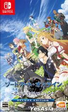 Sword Art Online: Hollow Realization DELUXE EDITION (Japan Version)