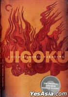 Jigoku (1960) (DVD) (The Criterion Collection) (US Version)