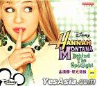 Hannah Montana: Behind The Spotlight (VCD) (Hong Kong Version)