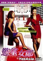 Love Exposure (2007) (DVD) (Taiwan Version)