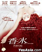 Perfume: The Story Of A Murderer (VCD) (Hong Kong Version)
