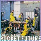 ROCKET FUTURE [Type A] (Japan Version)
