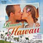 Romantic In Hawaii