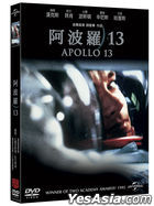 Apollo 13 (1995) (DVD) (Taiwan Version)