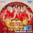Xin Chun Jia Qi (Malaysia Version)