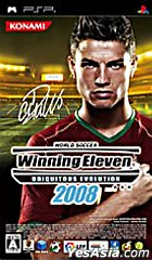 WORLD SOCCER Winning Eleven Ubiquitous Evolution 2008 (Japan Version)