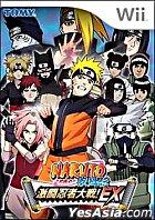 Naruto 狐忍 -疾風傳 激鬥忍者大戰! EX (日本版)