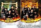 酒店风云 (2004) (DVD) (完) (中英文字幕) (TVB剧集)