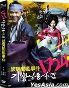 1724年妓房動亂事件 (DVD) (中英文字幕) (台灣版)