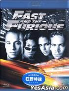 The Fast And The Furious (2001) (Blu-ray) (Hong Kong Version)