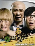 Lost In Thailand (DVD-9) (China Version)