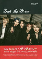 Dear My Bloom―Boom Trigger First Photobook