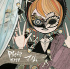 Mime [Type C](SINGLE+DVD) (First Press Limited Edition)(Japan Version)