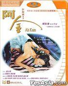 Ah Kam (1996) (Blu-ray) (Hong Kong Version)