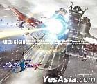 Mobile Suit Gundam SEED DESTINY O. S. T. 3 (Japan Version)