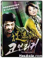 The Coin Locker (DVD) (Taiwan Version)