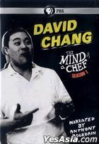 The Mind Of A Chef (2013) (DVD) (US Version)
