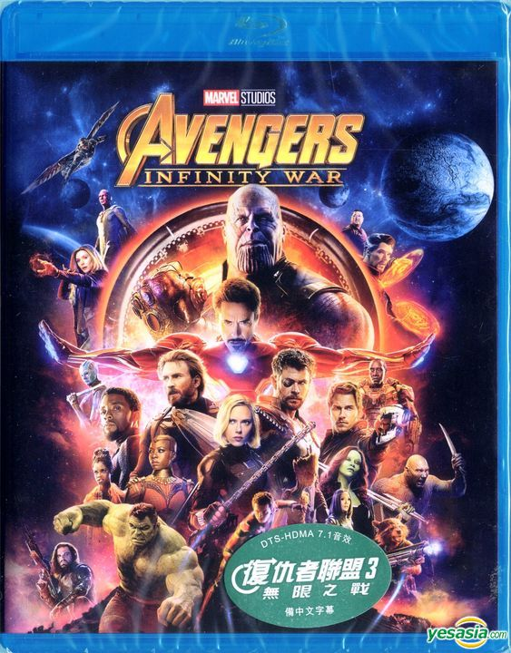 Yesasia Avengers Infinity War 2018 Blu Ray Hong Kong Version Blu Ray Chris Hemsworth Mark Ruffalo Intercontinental Video Hk Western World Movies Videos Free Shipping