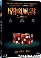 Casino (1995) (Blu-ray) (Taiwan Version)