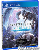 Monster Hunter World Iceborne Master Edition (亚洲中文版)