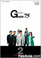 G men '75 Forever Vol.2 (Japan Version)