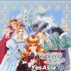Musketeer Rouge Drama CD Vol.2 (Japan Version)