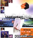 Lam 2001 Live Contact Karaoke VCD