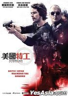 American Assassin (2017) (DVD) (Hong Kong Version)