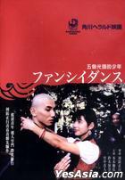 五個光頭的少年 (1989) (DVD) (香港版)