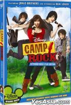 Camp Rock (DVD) (Korea Version)