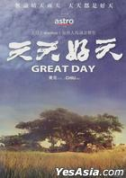 Great Day (DVD) (Taiwan Version)