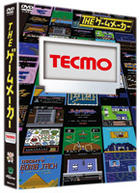 The Game Maker - Tecmo (DVD) (Japan Version)