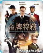 Kingsman: The Secret Service (2014) (Blu-ray) (Taiwan Version)