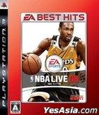 NBA Live 08 (廉价版) (日本版)