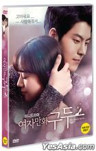 Her Lovely Heels (DVD) (English Subtitled) (Korea Version)