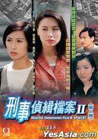 刑事侦缉档案II (1995) (DVD) (21-40集) (完) (TVB剧集)