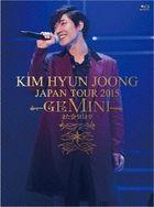 KIM HYUN JOONG JAPAN TOUR 2015 'GEMINI' -また会う日まで- [Type A][BLU-RAY+PHOTOBOOKLET] (初回限定盤)(日本版)